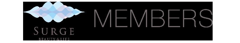 MEMBERS・会員限定ストア_Surge・株式会社サージ| 兵庫県神戸市|美容・コスメ・日用品・食品|卸売・総合商社| 美容サロン様への商品提案・コンサルタント|会員向けショップ運営